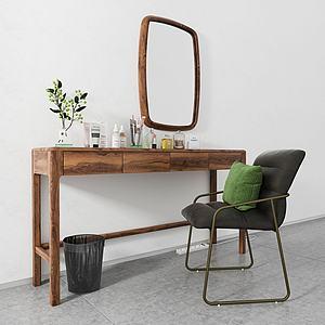现代简约梳妆台单椅模型