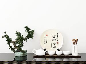 植物盆栽茶具摆件组合模型3d模型