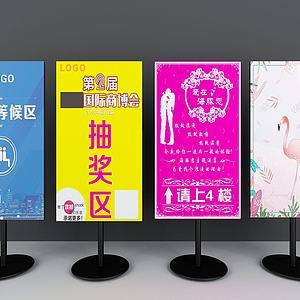 广告展示牌模型
