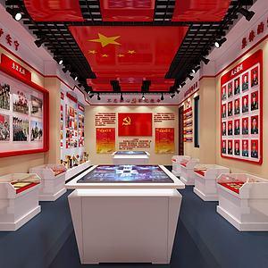 现代党建室荣誉室3d模型