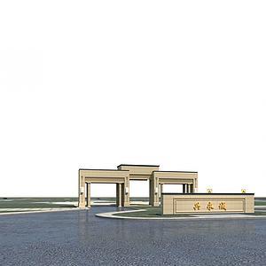 小区入口门头3d模型