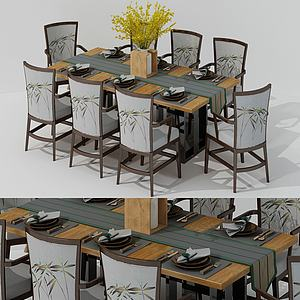 新中式餐桌實木桌椅3d模型