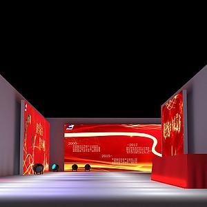 年会场景展厅3d模型
