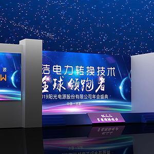 年会大屏展厅3d模型