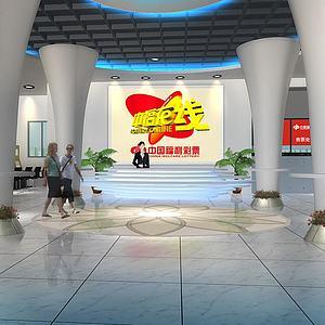 彩票销售中心3d模型