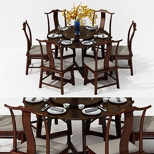 新中式餐桌桌椅組合3d模型