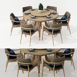 现代北欧桌椅组合模型