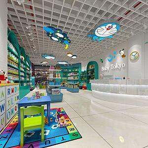 现代简约母婴店奶粉店模型