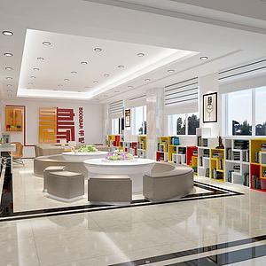 书吧图书阅览室模型