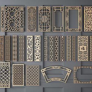 新中式镂空装饰隔断组合模型