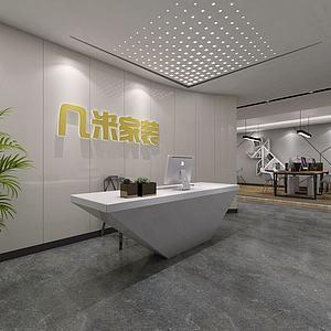 办公室大厅模型