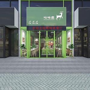 工業風餐廳模型3d模型