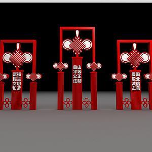 中式廣場景觀展示3d模型