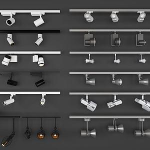 3d導軌射燈<font class='myIsRed'>筒燈</font>模型