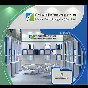 物联网技术展厅展览模型