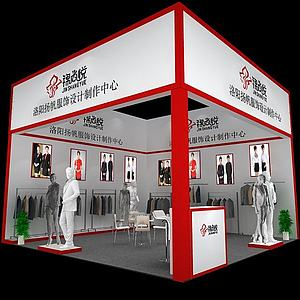 服饰展览模型