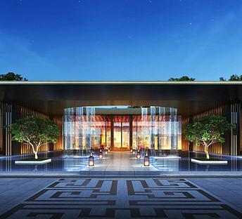 新中式会所
