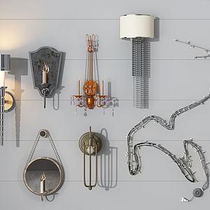 各种风格壁灯组合模型