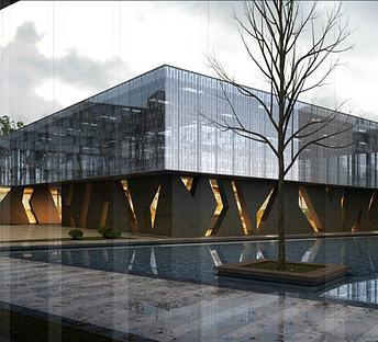 现代展览馆