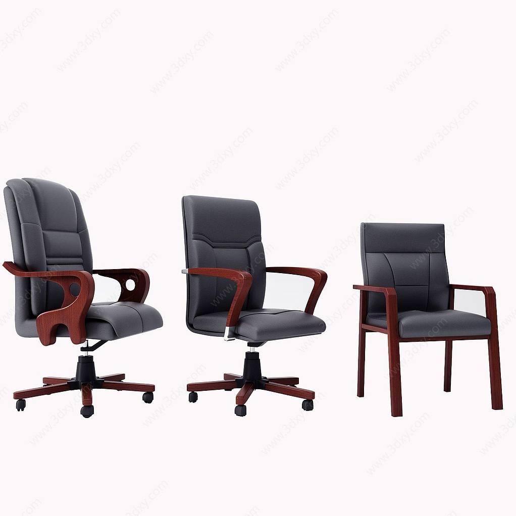 現代經典辦公椅