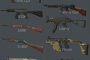 步枪模型模型