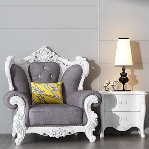 3d沙发模型