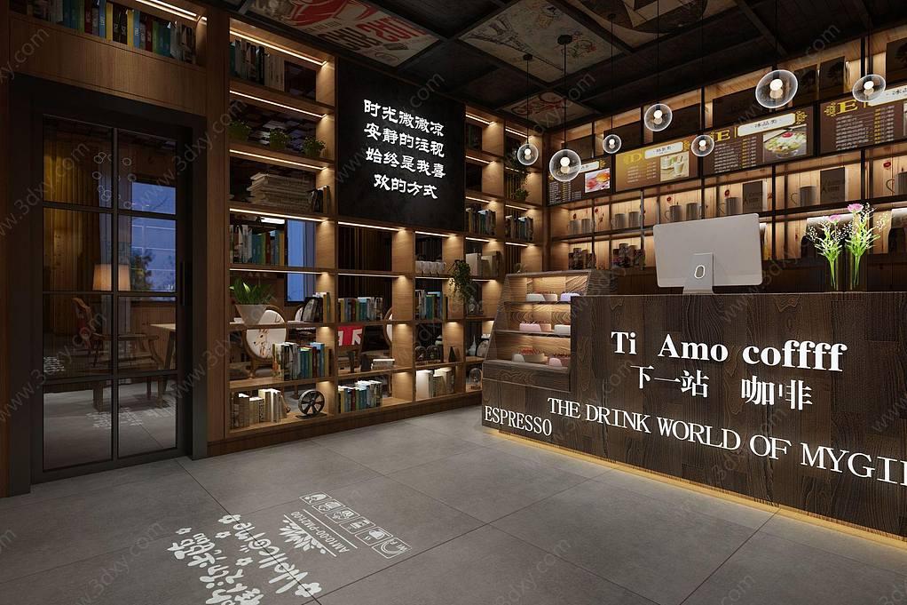 現代工業咖啡奶茶廳