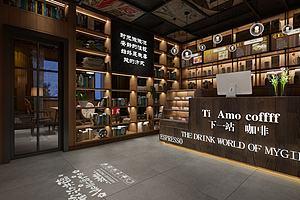 现代工业咖啡奶茶厅模型模型