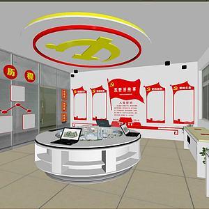 黨員活動室模型3d模型