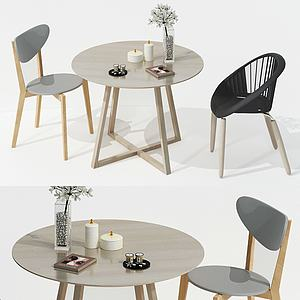 现代桌椅组合模型3d模型