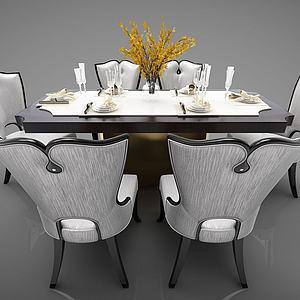 欧式餐桌椅组合模型3d模型