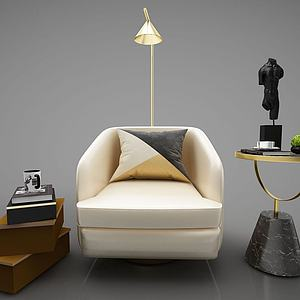 现代风格沙发模型3d模型