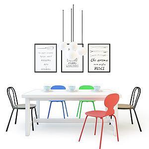 餐桌椅组合模型3d模型
