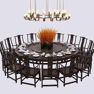 新中式餐桌椅組合模型3d模型