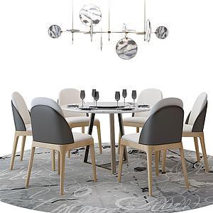 現代簡約餐桌椅吊燈組合模型3d模型