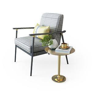 3d現代簡約單椅邊幾組合模型
