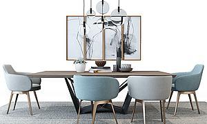 北欧现代餐桌椅