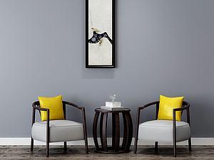 现代简约饰品沙发圆几模型3d模型