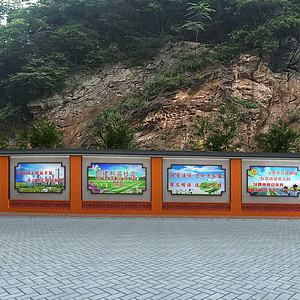 景區墻3d模型