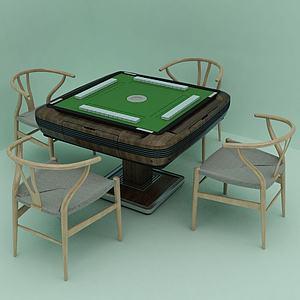 現代風格麻將桌模型3d模型