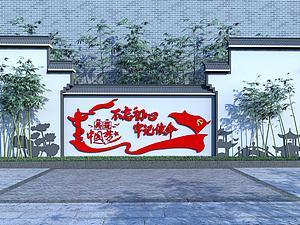 中式文化墻馬頭墻模型3d模型