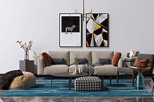 现代沙发组合模型模型