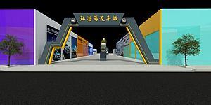 3d汽車城大門入口模型