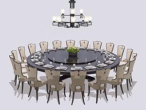 會議桌椅子組合模型3d模型