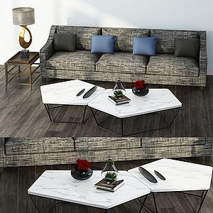 現代不規則茶幾沙發模型3d模型