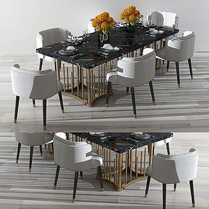 法式簡約方形餐桌休閑桌椅3d模型