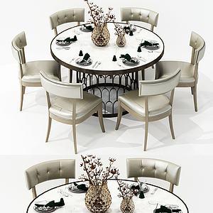 現代素雅圓形餐桌椅3d模型
