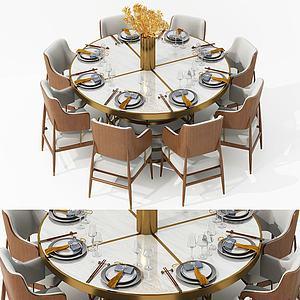現代時尚圓形餐桌椅3d模型