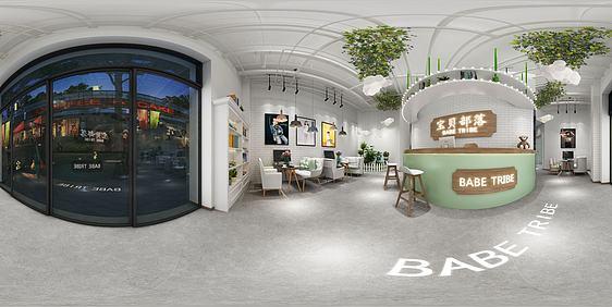 3d前台服务区全景模型