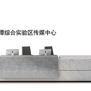 服務臺3d模型